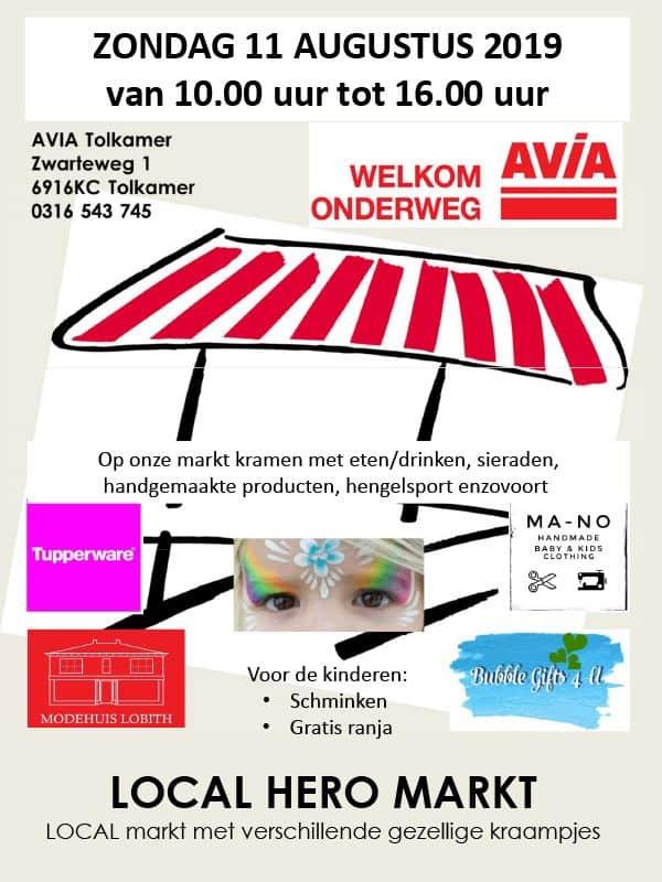 AVIA local hero markt tolkamer poster